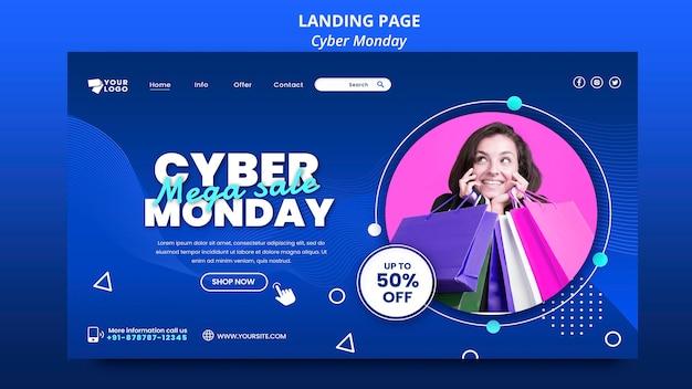 Page De Destination Du Cyber Monday PSD Premium