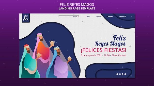 Page De Destination Du Modèle Feliz Reyes Magos Psd gratuit