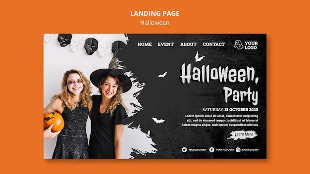 Page De Destination De La Fête D'halloween Psd gratuit