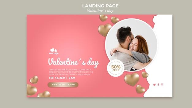 Page De Destination De La Saint-valentin Psd gratuit