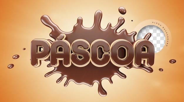 Pâques 3d Réaliste En Brésilien Avec Du Chocolat PSD Premium