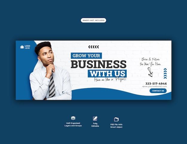 Promotion D'entreprise Et Modèle De Couverture Facebook D'entreprise Psd gratuit