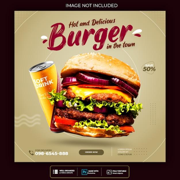 Promotion Des Médias Sociaux Alimentaires Et Modèle De Conception De Publication De Bannière Instagram Psd gratuit