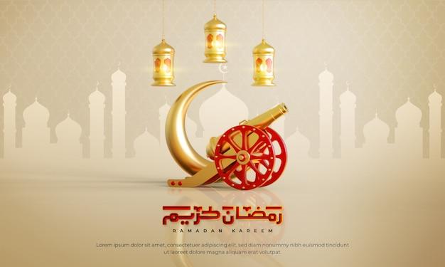 Ramadan Kareem Fond De Voeux Islamique Avec Croissant De Lune, Canon, Lanterne Et Motif Arabe Et Calligraphie PSD Premium