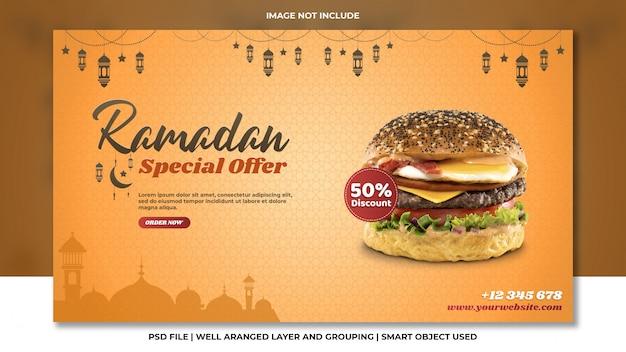 Ramadan Offre Spéciale De Réduction Modèle Burger Fast Food Orange PSD Premium