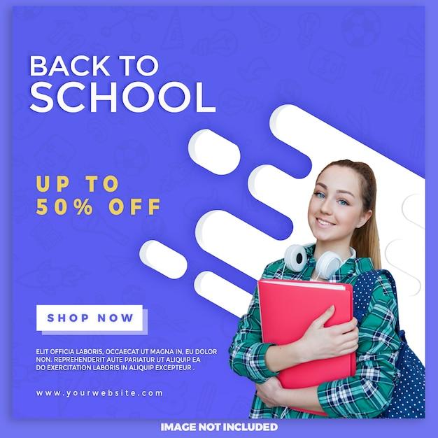 Retour à la bannière de vente scolaire pour le marketing numérique PSD Premium