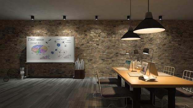 Salle de travail 3d PSD Premium