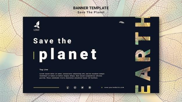Sauvez La Bannière De La Planète Psd gratuit