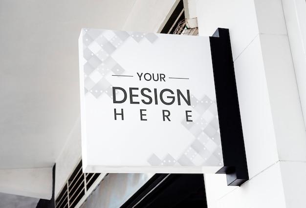 Signe de magasin PSD Premium