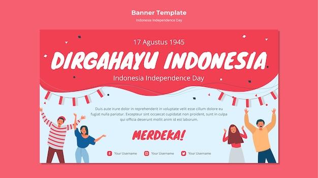 Style De Bannière Pour Le Jour De L'indépendance De L'indonésie Psd gratuit
