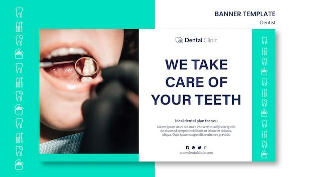 Style De Modèle De Bannière Horizontale Dentiste Psd gratuit
