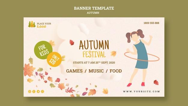 Temps De Plaisir Au Festival D'automne Pour Le Modèle De Bannière Pour Enfants Psd gratuit