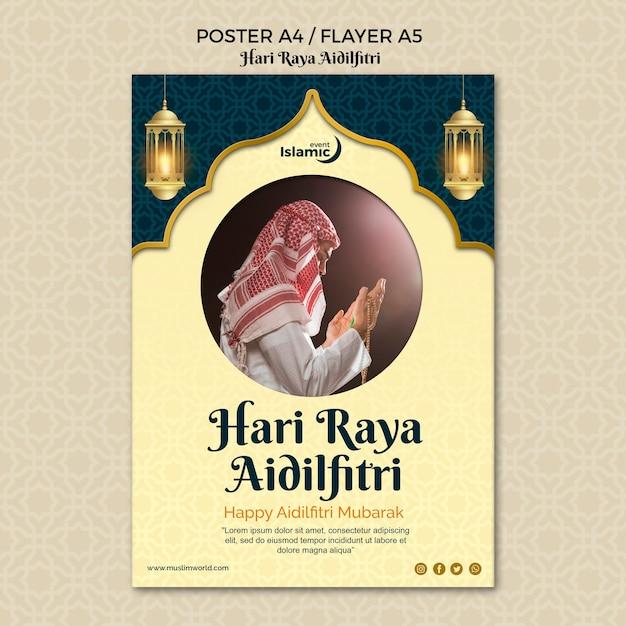 Thème De L'affiche Hari Raya Aidilfitri Psd gratuit