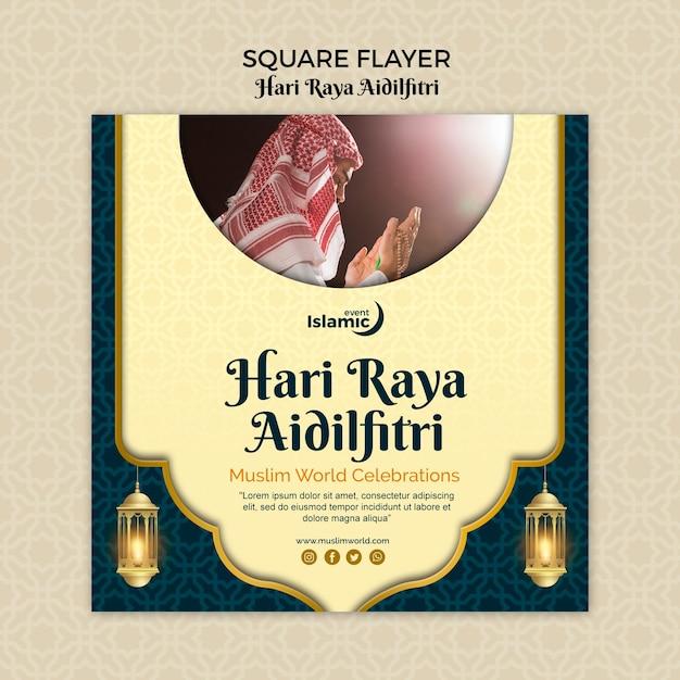 Thème De Flyer Hari Raya Aidilfitri Psd gratuit