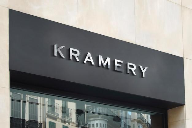 3d logo mockup modern facade chrome sign Psd grátis