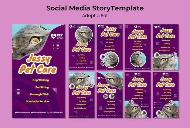 Adote um modelo de história de mídia social para animais de estimação Psd grátis