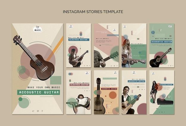 Aulas de violão instagram stories Psd grátis