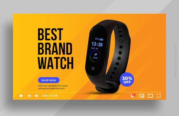 Avaliação do produto em miniatura do youtube ou modelo de banner da web para venda de relógio inteligente Psd Premium
