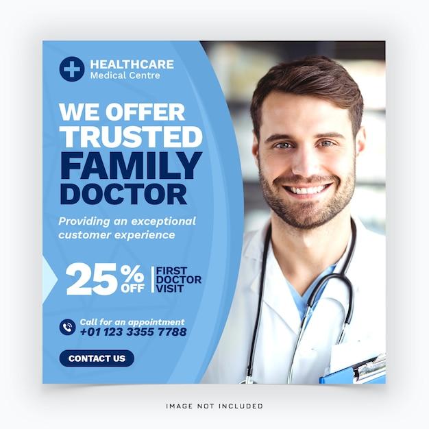 Bandeira da web de saúde médica Psd Premium