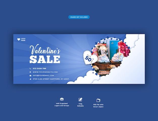 Banner de capa do facebook de venda dos namorados Psd Premium
