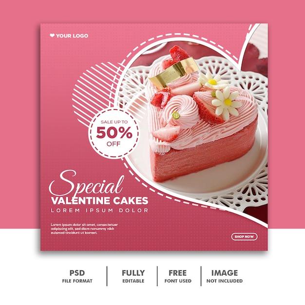 Banner de dia dos namorados mídia social post instagram, comida bolo rosa glamour Psd Premium