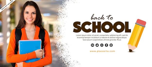 Banner de estudante de volta à escola com lápis Psd Premium