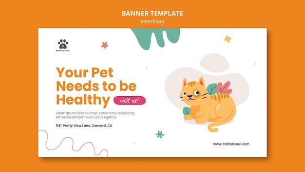Banner de modelo de clínica veterinária Psd grátis