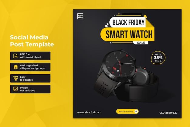 Banner de postagem de mídia social de venda de smartwatch preto exclusivo Psd Premium