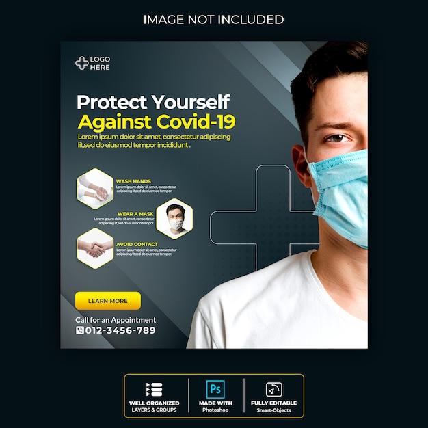 Banner de saúde médica sobre o coronavírus covid19, mídia social post premium Psd Premium