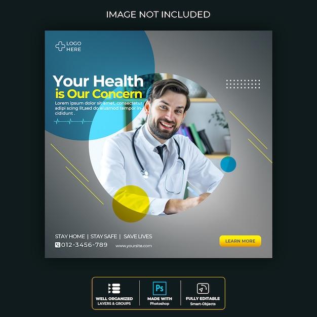 Banner de saúde médico sobre coronavírus, mídia social instagram post banner Psd Premium