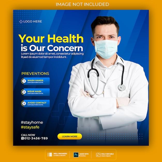Banner de saúde médico sobre coronavírus, modelo de banner de postagem de instagram de mídia social Psd Premium