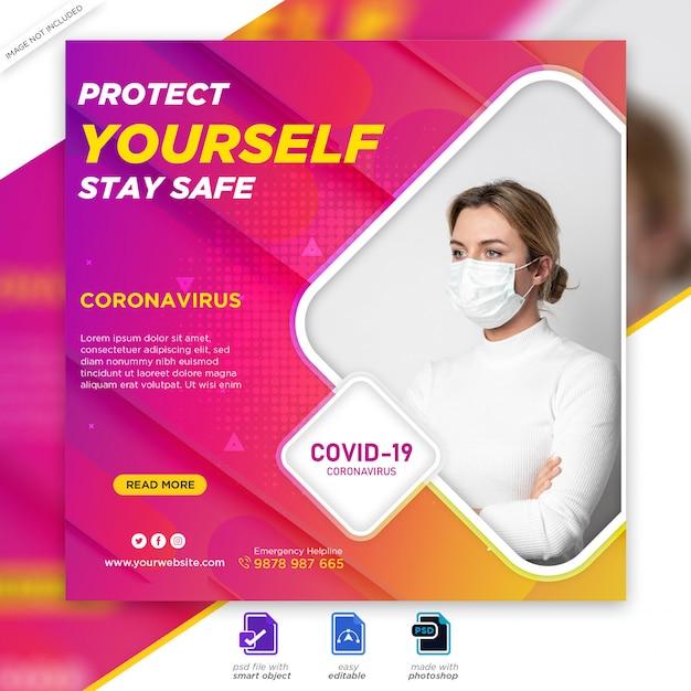 Banner de saúde médico sobre o covid-19 coronavírus, modelo de banner de postagem de instagram de mídia social Psd Premium