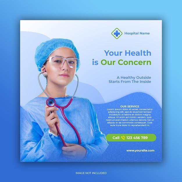 Banner de saúde ou folheto quadrado para mídia social postar modelo Psd Premium