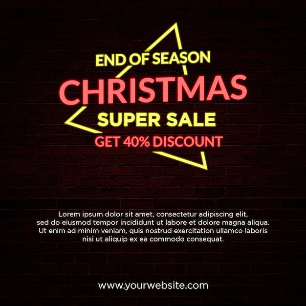 Banner de venda de final de temporada estilo luz de neon Psd Premium