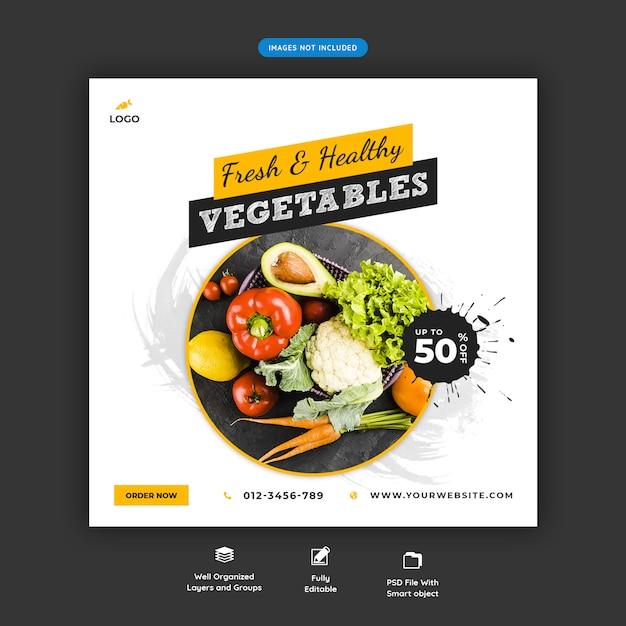 Banner de venda de mercearia fresca e saudável Psd Premium