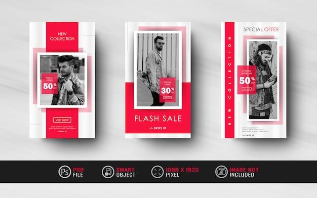 Banner de venda de mídia social vermelha minimalista Psd Premium