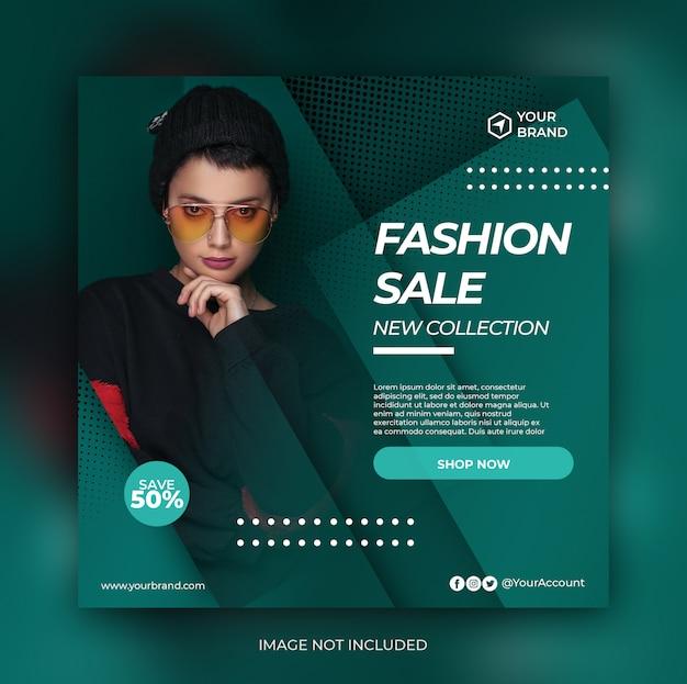 Banner de venda de moda ou folheto quadrado para mídia social postar modelo Psd Premium