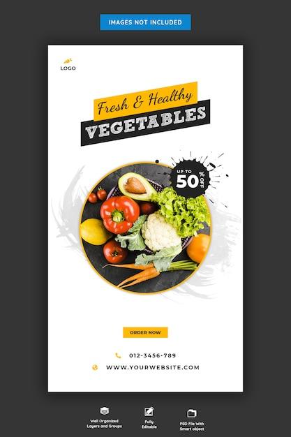 Banner de venda de supermercado fresco Psd Premium