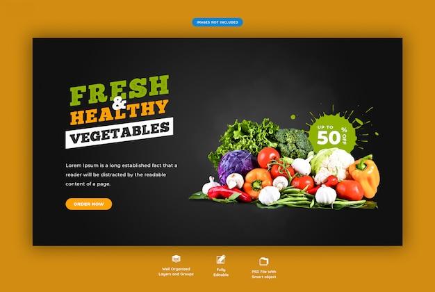 Banner de web de venda de mercearia fresca e saudável Psd Premium