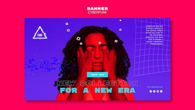 Banner futurista cyberpunk com foto Psd grátis