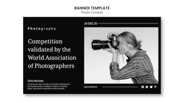 Banner horizontal da competição de fotos Psd grátis