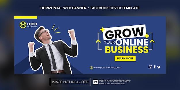 Banner horizontal da web para modelo de capa do facebook ou publicidade comercial online Psd Premium