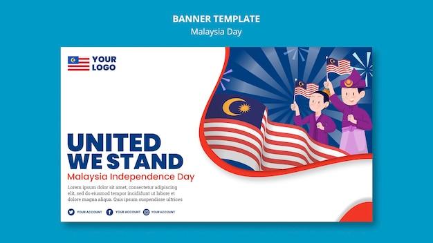 Banner horizontal para a celebração do aniversário do dia da malásia Psd grátis