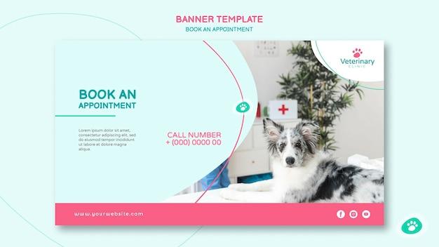 Banner horizontal para consulta veterinária Psd grátis