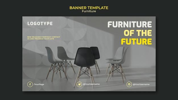 Banner horizontal para empresa de design de interiores Psd grátis