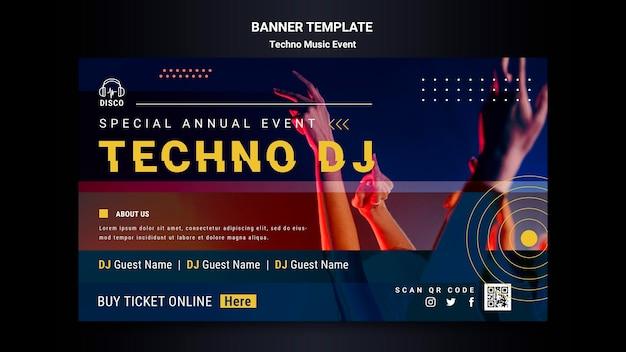 Banner horizontal para festa noturna de música techno Psd grátis