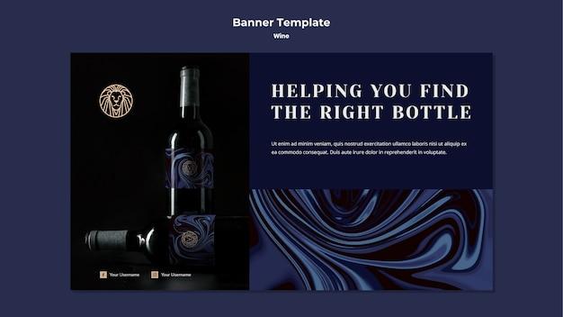 Banner horizontal para negócios de vinho Psd grátis