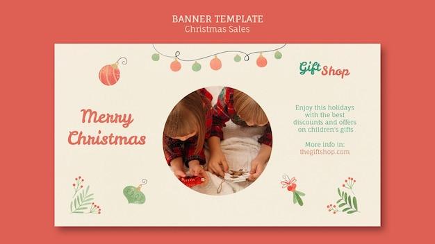 Banner horizontal para venda de natal com crianças Psd grátis