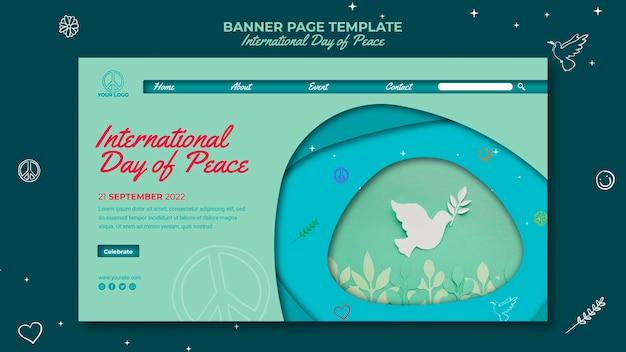 Banner página do dia internacional da paz Psd grátis