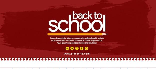 Banner vermelho de volta à escola com lápis Psd Premium
